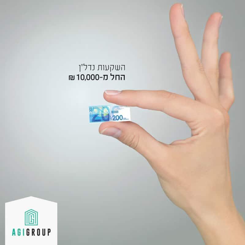 slider projects_agi_2