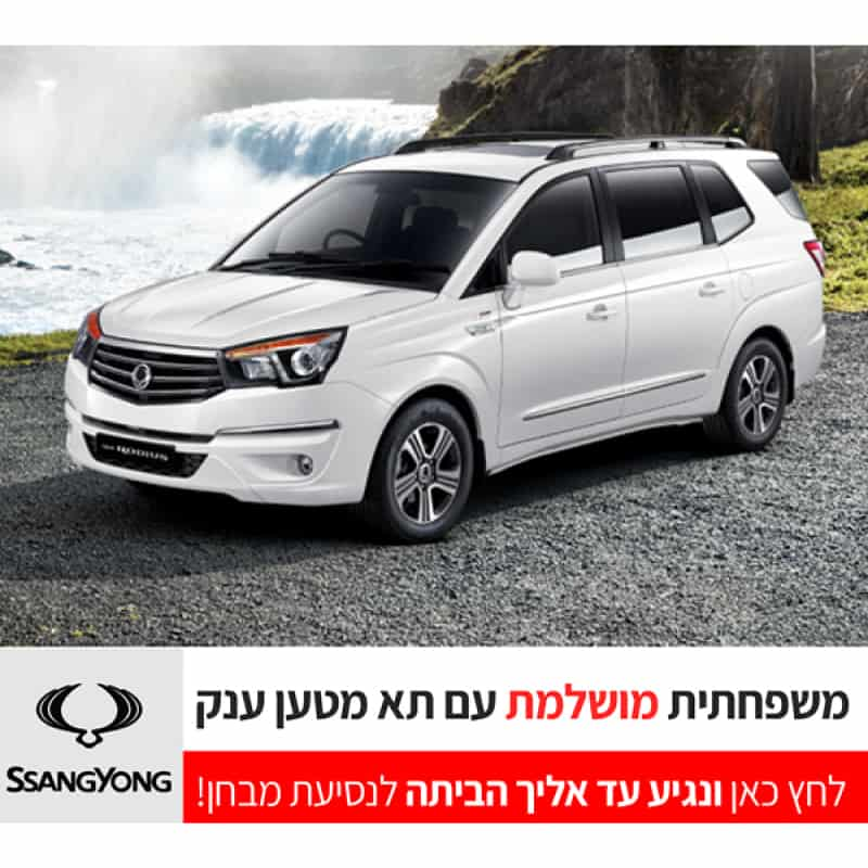 slider projects_ssangyong_